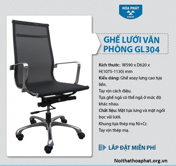 ghế lưới hòa phát gl304